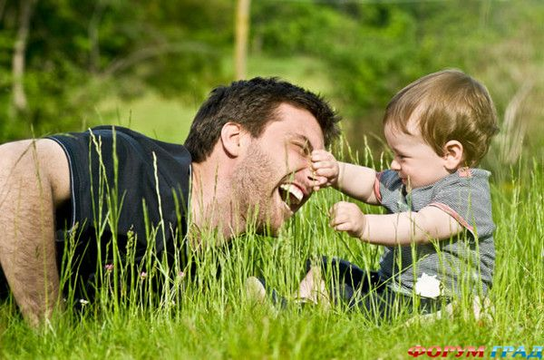 День с ребенком