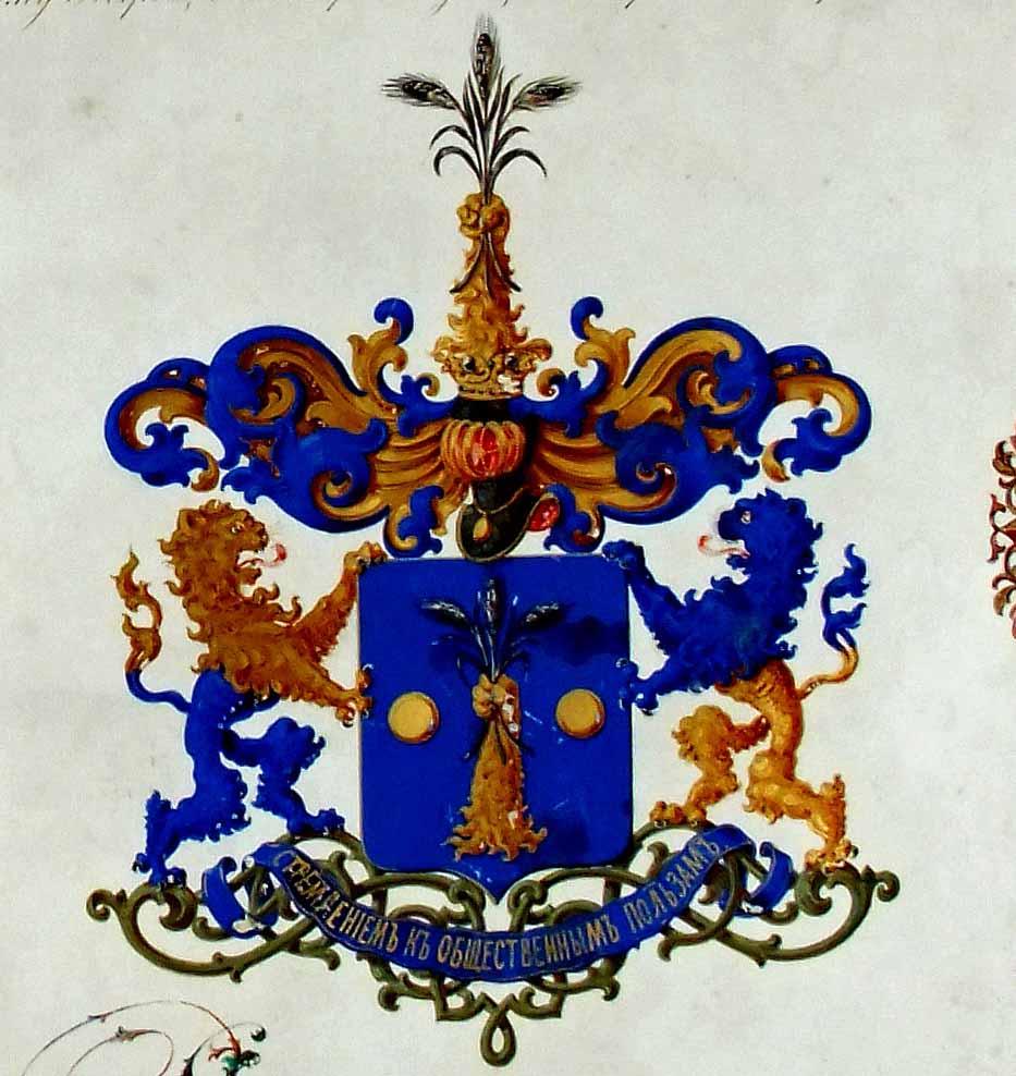 Герб семьи Терещенко.