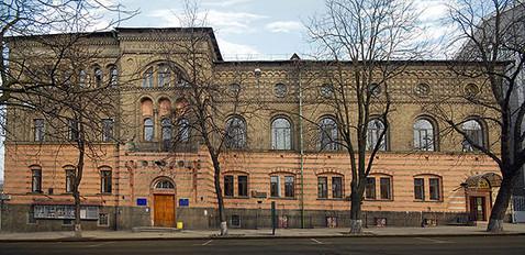 г. Киев. Здание театрального института им. Карпенко-Карого.