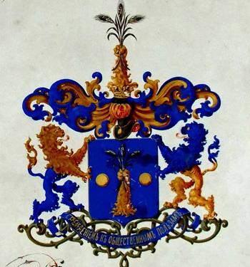герб меценатов Терещенко